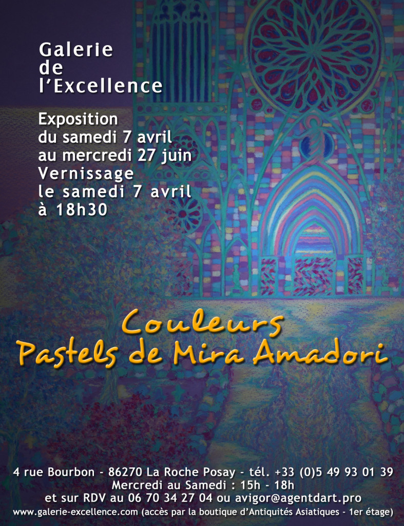 Mira_Flyer_front_02